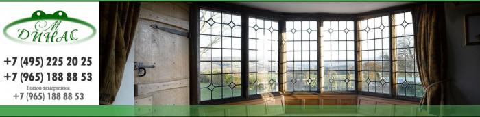 Компания пластэк ?? остекление балконов и лоджий, окна, компл.